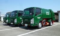一般廃棄物収集運搬(事業系ごみ、粗大ごみ)の収集運搬